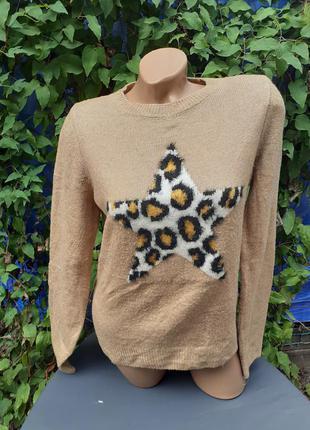 Свитшот свитер кофта реглан полувер звезда звездочка мокко моко беж леопардовый лео