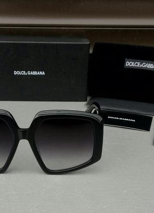Dolce & gabbana стильные эффектные женские солнцезащитные очки большие черные с градиентом