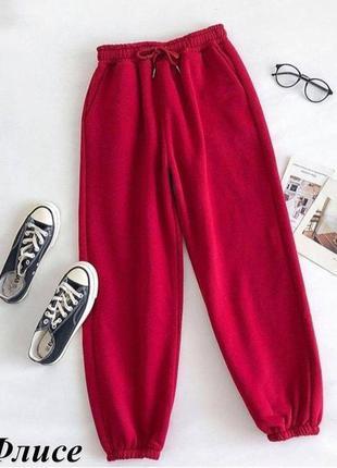 Штани, штанішки, штани спортивні, штани теплі, штани жіночі