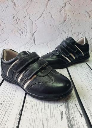 Кроссовки, туфли в наличии 32-36 р.