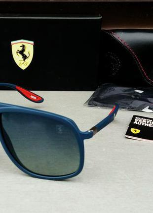 Ray ban ferrari очки мужские солнцезащитные синие с градиентом поляризированые