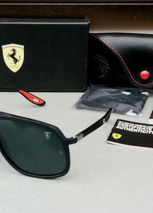 Ray ban ferrari очки мужские солнцезащитные черные поляризированые