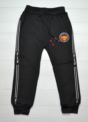 Теплые штаны мех на мальчика серые, черные, синие 4-9 лет 104-134 см