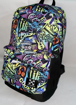 Рюкзак чоловічий жіночий з принтом графіті
