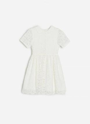 Нарядное фирменное платье reserved
