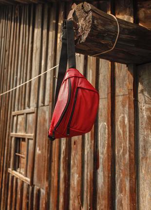 Большая бананка кожа сумка на пояс из натуральной красной кожи слинг шкіра б2