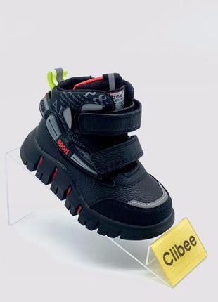Ботинки-черевички демісезонні clibee