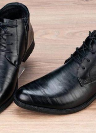 Шикарные мужские зимние туфли