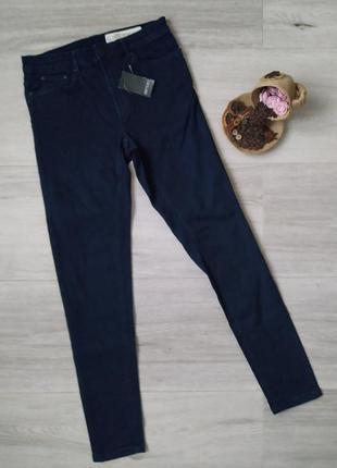 Женские темно-синие джинсы esmara