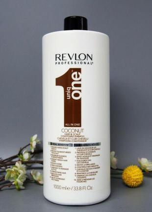 Revlon professional uniq one all in one coconut shampoo шампунь-кондиционер с ароматом кокоса.