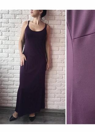 Фиолетовое элегантное длинное платье