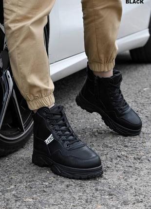 Ботинки 💣💣💣
