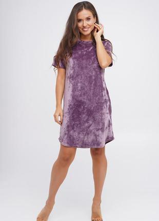 Женское домашнее велюровое платье 44 46 48 размер много цветов
