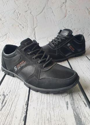 Кроссовки туфли для мальчика в наличии 33-36 р.