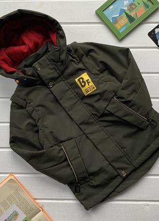 Куртка демисезонная трансформер для мальчика