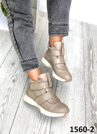 Кроссовки ботинки