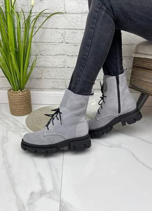 36-41 рр деми / зима черевики на підошві на шнурках натуралка!
