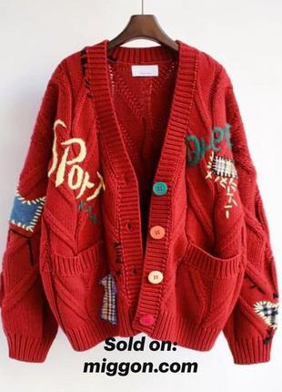 Женская винтажная кофта кадиган  оверсайз sport dream на пуговицах декор латки