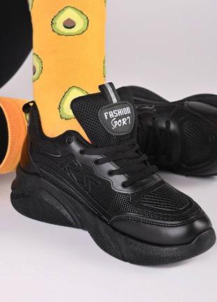 Кросівки 💣💣💣