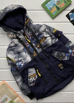 Куртка демисезонная яркая для мальчика