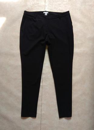 Классические черные штаны брюки со стрелками с высокой талией h&m, 44 pазмер.