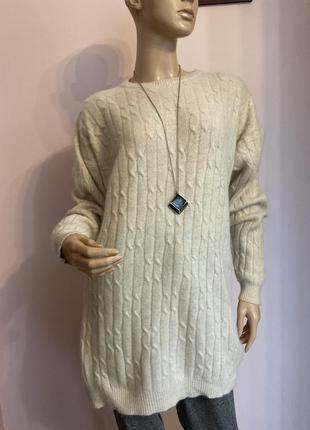 Тёплый приятный молочный свитер в косы/xl/
