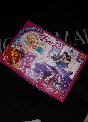 Пазлы принцесса принцессы