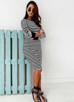 Платье миди , полосатое платье , платье 44 размер