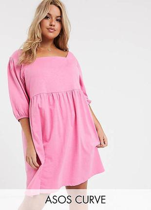 Розовое платье-рубашка с объемными рукавами и квадратным вырезом