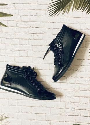 Ботинки 23 см, 23,5 см, 24 см по стельке