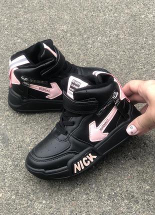 Хайтопы для девочек детские хайтопы детская обувь ботинки для девочек ботинки детские ботинки