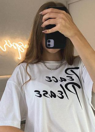Трендовая базовая оверсайз футболка белая с надписью