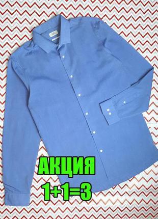 😉1+1=3 приталенная мужская синяя рубашка сорочка с длинным рукавом next, размер 48 - 50