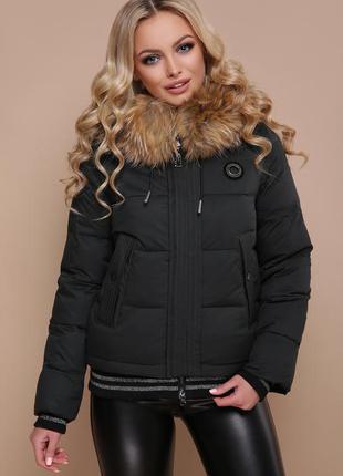 Укороченная куртка, био-пух, мех натуральный съемный