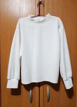 Стильный белый свитшот в рубчик, кофта, черный свитер 2 цвета
