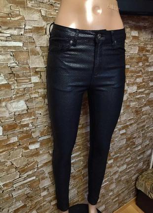 Швеция,кожаные джинсы,джинсовые брюки,штаны,скинни,стрейч,под кожу змеи