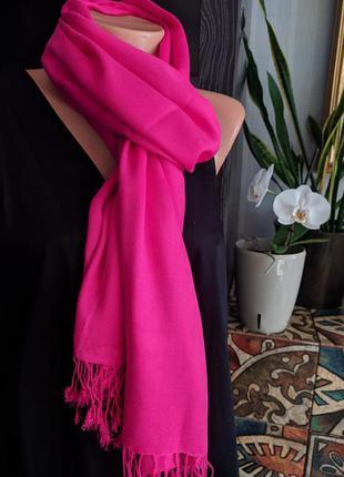 Розовый палантин,шарф