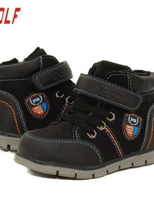 Демисезонные ботинки для мальчиков на флисе, р. 26-31