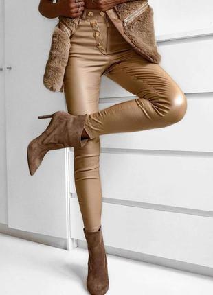 Кожаные брюки , золотистые брюки , брюки из кожи