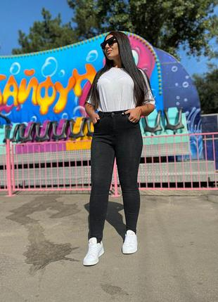 Женские джинсы батал