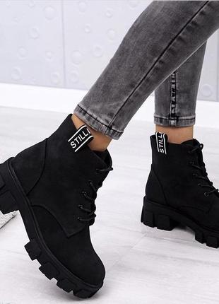 Стильные ботиночки stilli по акционной цене 750 грн