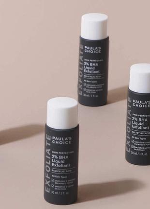 Глубоко очищающий тоник с 2% салициловой кислотой paula's choice - skin perfecting 2% bha 30 мл