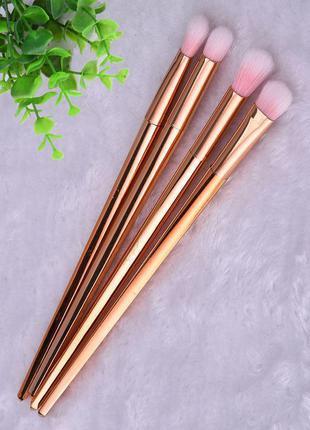 Набор 4 шт красивейших розово-золотых кисточек для макияжа глаз