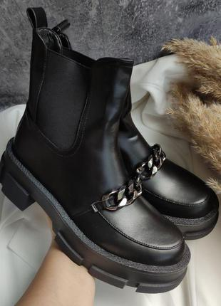 Круті ботинки тренд сезону