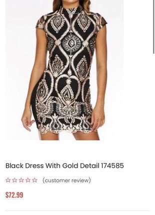 Платье black and gold