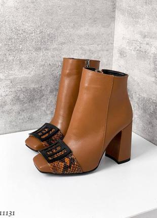 Кожаные женские ботильоны коричневые
