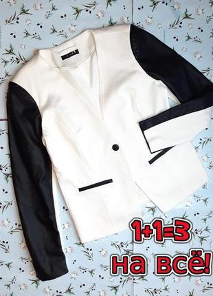 🌿1+1=3 модный молочный женский пиджак блейзер vila c кожаными вставками, размер 48 - 50