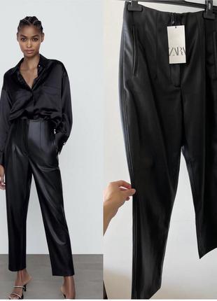 Кожаные штаны zara! размер с
