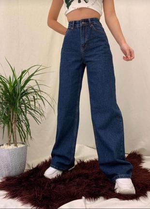 Расклешенные джинсы, модные джинсы клеш, джинсы труба