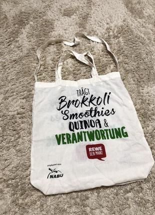 Еко сумка, торба, мішок